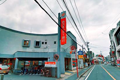西日本シティ銀行 井尻支店の画像1