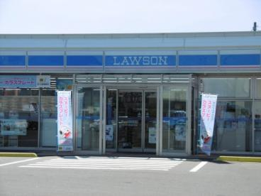 ローソン 黒石緑ヶ丘店の画像1