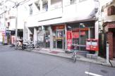 尼崎塚口郵便局