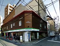 ファミリーマート 今泉1丁目店