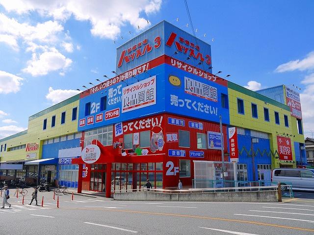 卸値市場 ハッスル3 天理店の画像