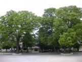 鴻巣市立鴻巣東小学校