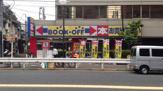 BOOK OFF 千駄木店