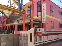 鴻巣幼稚園