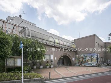 西東京市立碧山小学校の画像1