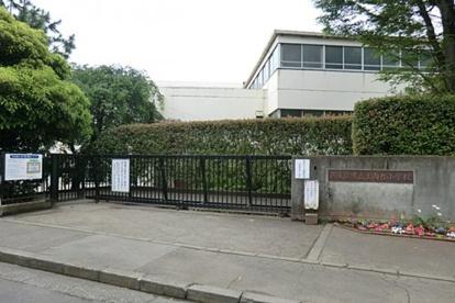 西東京市立上向台小学校の画像1