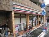 セブンイレブン「川崎木月3丁目店」