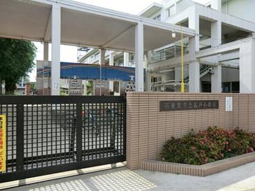 西東京市立谷戸小学校の画像1