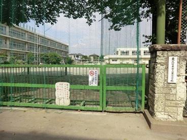 東久留米市立第一小学校の画像1