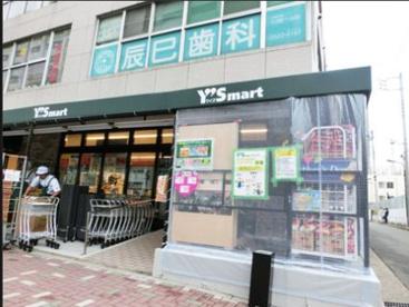 ワイズマート辰巳店の画像1