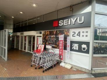 西友 下総中山店の画像1