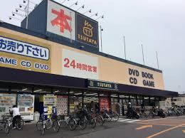 TSUTAYA和泉26号線店の画像1