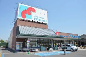 (株)万代 和泉中央店の画像1