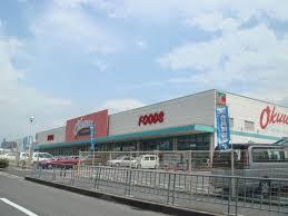 オークワ和泉中央店の画像1