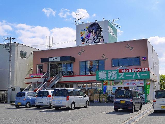 業務スーパー 天理店の画像