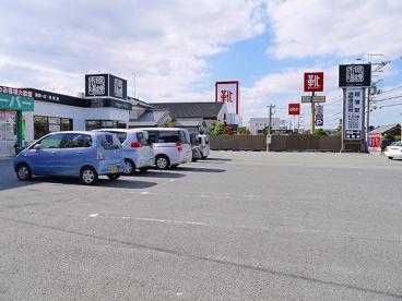 業務スーパー 天理店の画像5