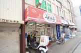 米米亭 塚口店