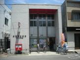 堺東雲郵便局