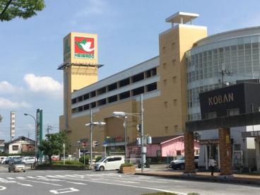 (株)平和堂 アル・プラザ堅田の画像2
