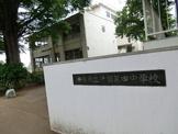 清瀬市立清瀬第四中学校