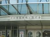 川口市役所 鳩ケ谷支所