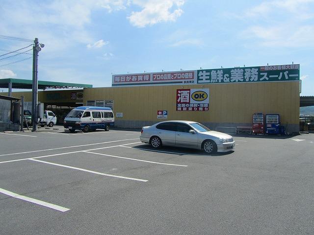 業務スーパー 奈良南店の画像