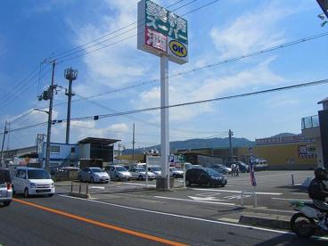 業務スーパー 奈良南店の画像4