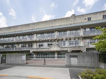 西東京市立明保中学校の画像1