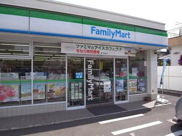 ファミリーマート東綾瀬一丁目店の画像1