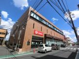 千葉銀行八街支店