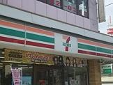 セブンイレブン 浦和常盤店