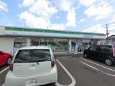 ファミリーマート八街富山店