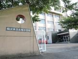 稲沢市立大塚小学校