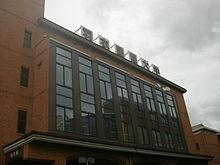 羽衣国際大学の画像1