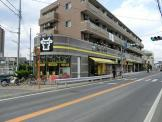 ハナマサひばりケ丘店
