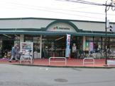 マルエツ 東久留米店