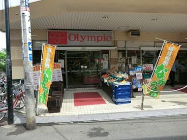 (株)オリンピック ひばりヶ丘店の画像1