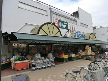 (株)スーパーヤマザキ 滝山店の画像1