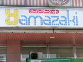 (株)スーパーヤマザキ 東久留米東口店