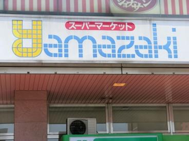 (株)スーパーヤマザキ 東久留米東口店の画像1