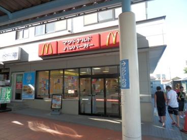 マクドナルド佐貫駅前店の画像1