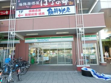 ファミリーマート佐貫駅前店の画像1