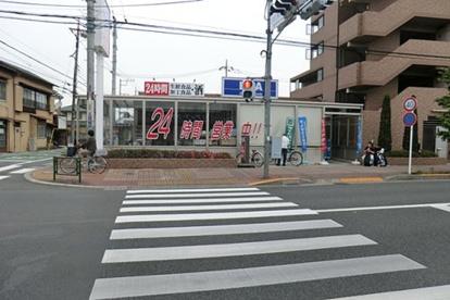 ビッグ・エー田無向台店の画像1
