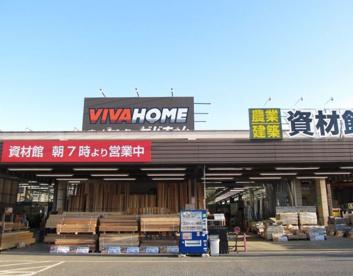 ビバホーム竜ヶ崎店の画像1