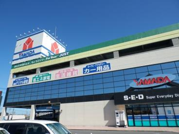 テックランド龍ヶ崎店の画像1