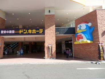 MEGAドンキホーテ龍ケ崎店の画像1