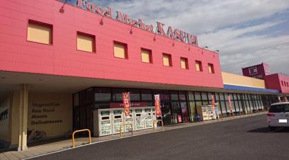 カスミ龍ケ丘店の画像1