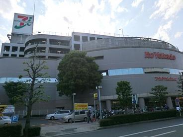 イトーヨーカドー 東久留米店の画像1