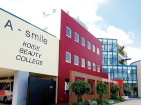 小出美容専門学校の画像1