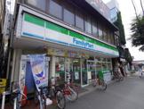 ファミリーマート東村山駅東口店